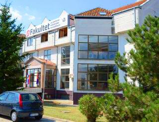 Зграда факултета у Младеновцу